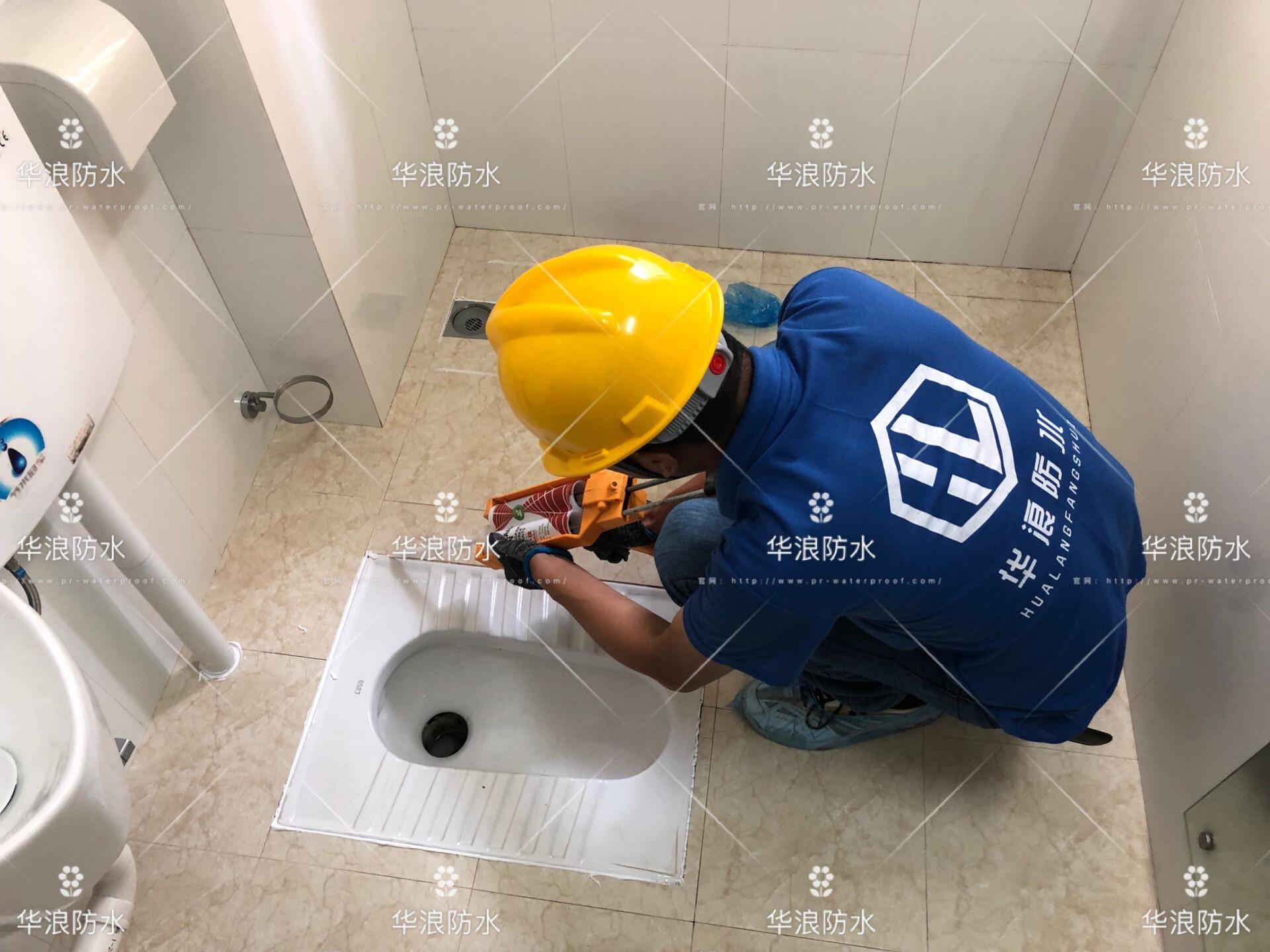 花都卫生间漏水怎么处理_卫生间不砸砖新葡萄京娱乐场app的方法看这里