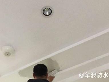女儿墙渗水怎么处理_房屋新葡萄京娱乐场app常识_广州防水