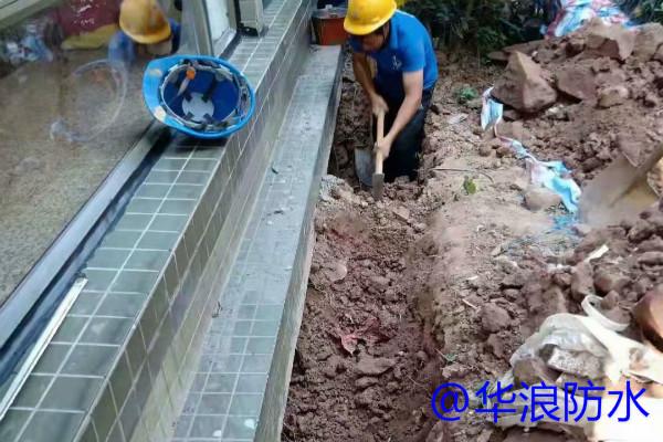 窗户漏水怎么办_窗户漏水维修方案_广州防水企业