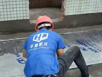屋面伸缩缝防水处理_伸缩缝漏水维修的办法_广州专业防水企业