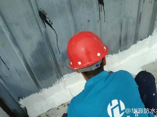 厂房新葡萄京娱乐场app 彩钢瓦屋面防水 广州防水