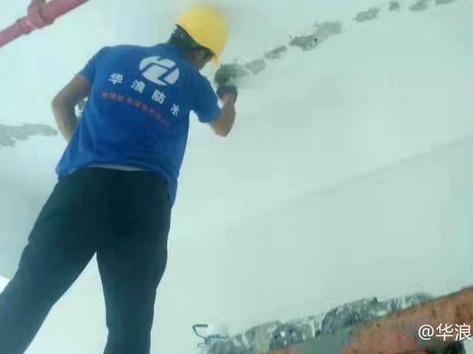 广州堵漏企业 防水堵漏材料如何选购 新型防水堵漏材料有哪些