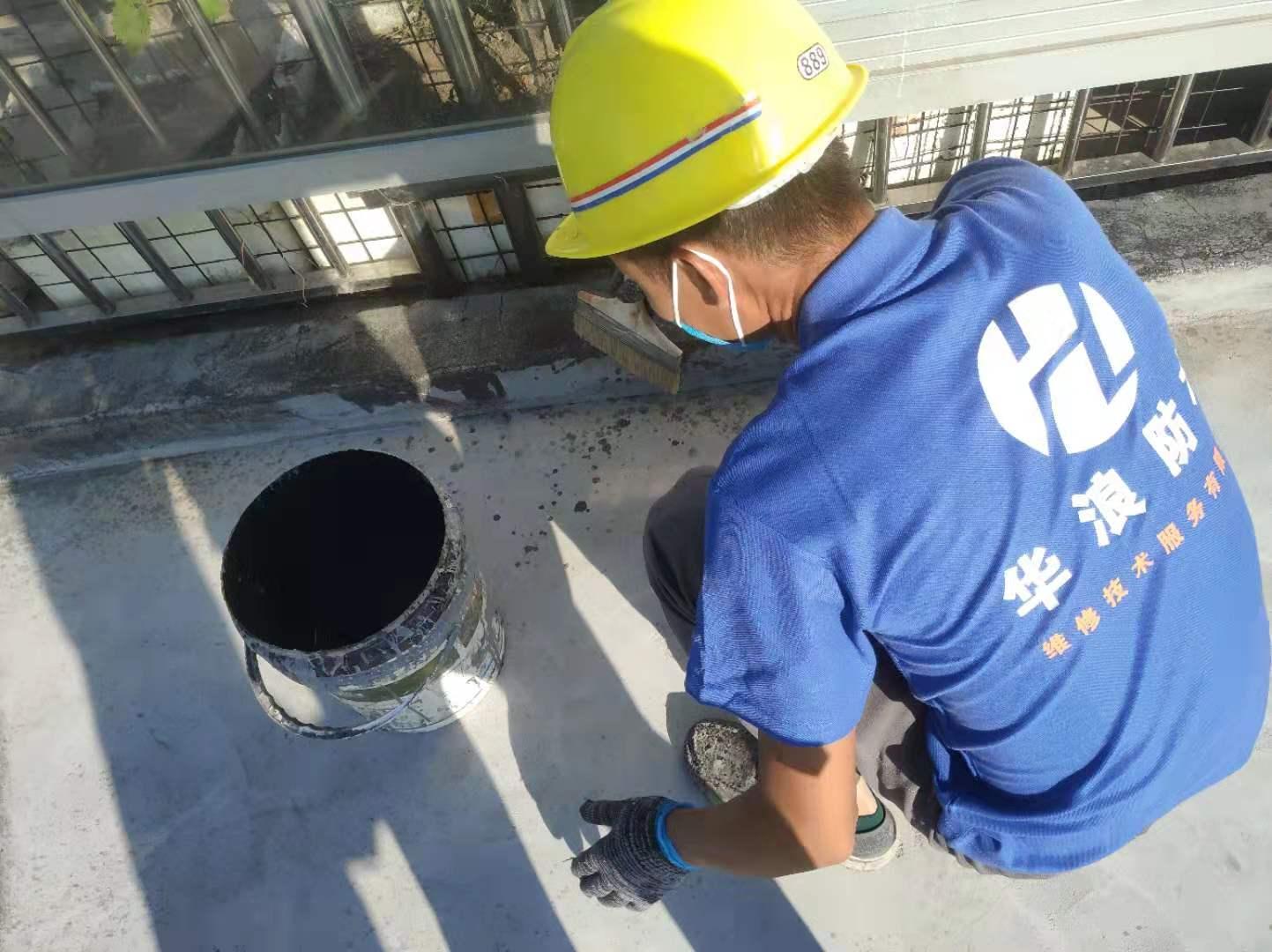 广州楼顶新葡萄京娱乐场app 楼顶怎样做防水 防水堵漏常识