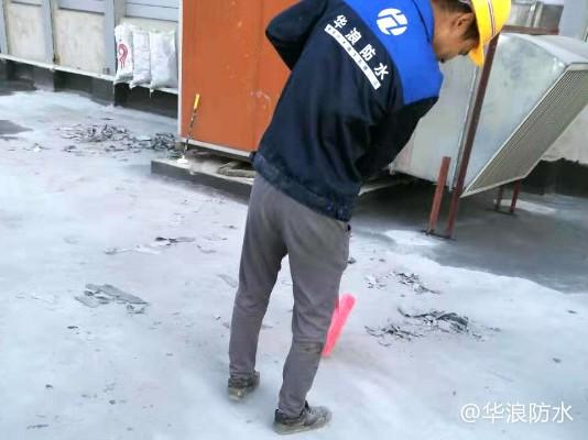 广州补漏_屋顶防水多少钱_广州防水