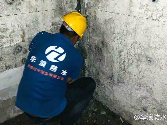 广州漏水补漏企业_www.pj8.com怎么做_防水堵漏常识