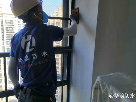 窗户漏水原因_窗户防水堵漏方法_防水堵漏常识