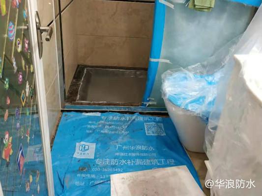 卫生间漏水防水堵漏_卫生间装修要注意什么_新葡萄京娱乐场app常识