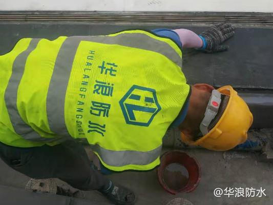 广州水池堵漏的方法有哪些_水池防水一般用什么材料好_新葡萄京娱乐场app常识