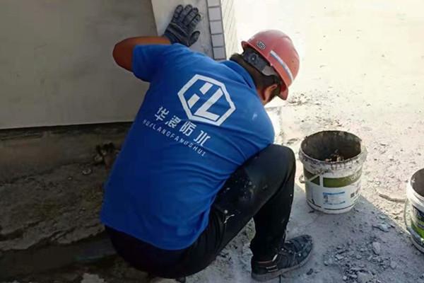 广州天河屋顶漏水原因分析_迅速解决屋顶漏水的方法_防水
