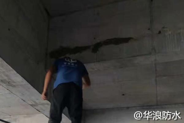 广州花都地下出现裂缝是什么原因?_地下室新葡萄京娱乐场app方法看这里_广州防水