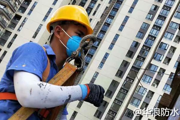 房屋外墙渗漏水原因是什么?_广州白云建筑工程www.pj8.com补漏方法