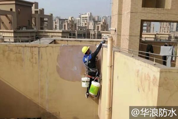 广州白云混凝土墙面要怎么做防水呢?_专业新葡萄京娱乐场app企业_防水