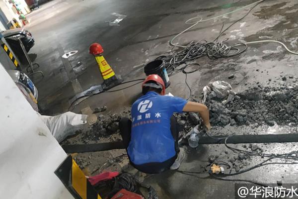 广州天河地下室受潮发霉怎么办_别担心_有师傅来帮您_广州防水