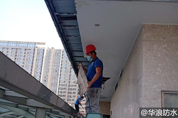 番禺阳台怎么做才能有效做到防水呢_阳台新葡萄京娱乐场app怎么做_广州防水