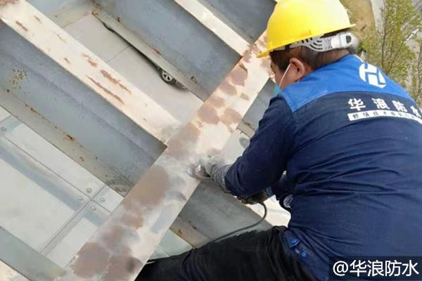 白云厂房防水怎么做_厂房屋面漏水维修处理方法_广州防水