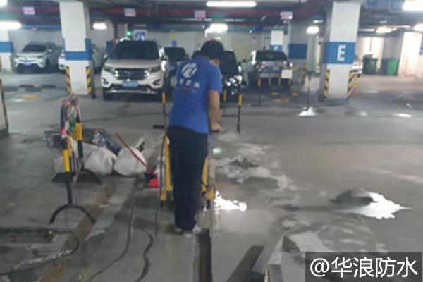 广州越秀地下室新葡萄京娱乐场app工程_地下室做防水时要注意哪些问题_防水