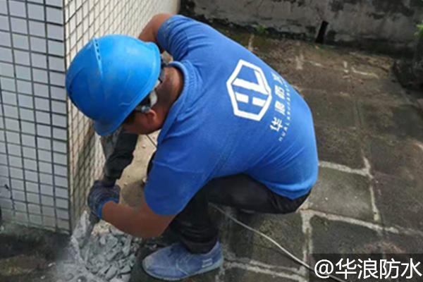 广州越秀屋面防水怎么做_屋面做防水用什么材料好_防水