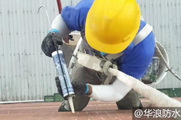 外墙一定要做防水吗_广州越秀www.pj8.com怎么做_防水