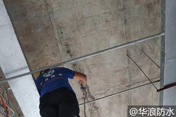 关于地下室新葡萄京娱乐场app施工你做对了吗_地下室防水堵漏_防水