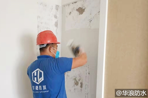 你知道室内容易漏水的位置有哪些吗_室内新葡萄京娱乐场app就选广州防水