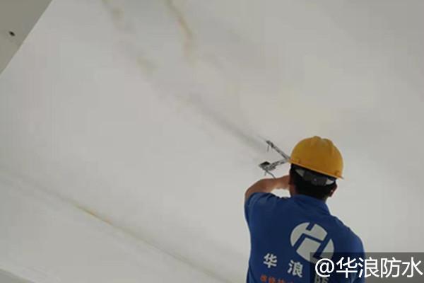 屋面有裂缝怎么处理_屋面新葡萄京娱乐场app怎么做_广州防水