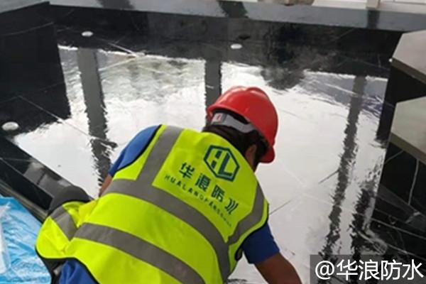 广州花都区水池新葡萄京娱乐场app方法_水池漏水要怎么做?防水