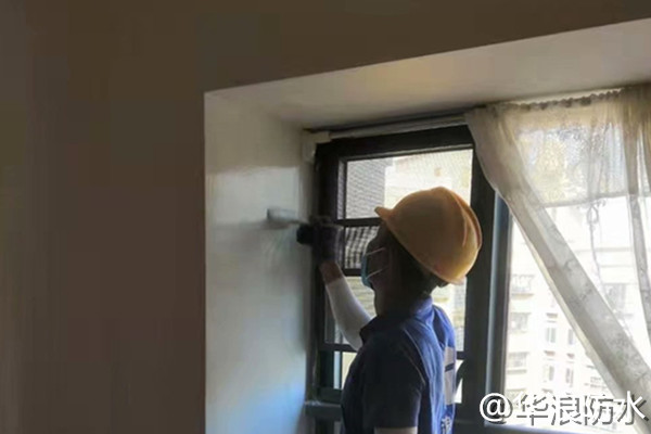 如何杜绝飘窗渗水问题?飘窗漏水原因分析_广州防水