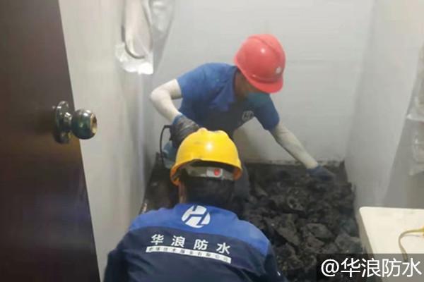 番禺浴室漏水新葡萄京娱乐场app怎么做?怎么做好家里的www.pj8.com?