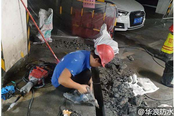 地下室漏水怎么处理?师傅告诉你解决地下室漏水问题应选用什么材料好