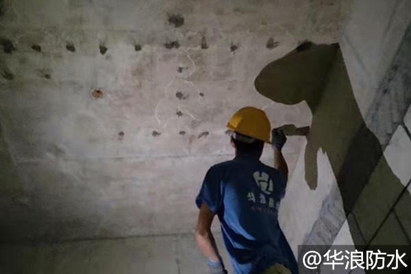 什么是高压注浆堵漏工艺?广州防水经验丰富师傅为您解析