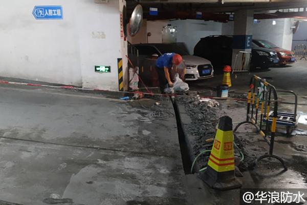 广州地下室渗水新葡萄京娱乐场app工程施工步骤小结