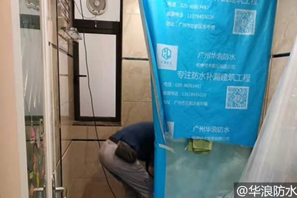 广州防水老师傅手把手教_www.pj8.com补漏步骤