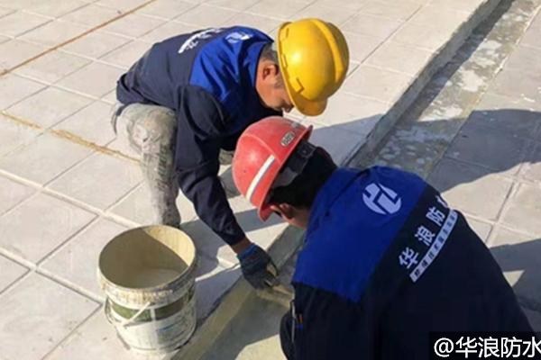 楼顶漏水怎么做防水?楼顶漏水到底什么原因导致的呢?广州防水专家为您一一解读