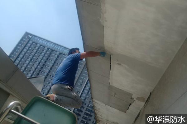 广州阳台防水堵漏怎么做?专业阳台防水堵漏企业选防水,安全可靠