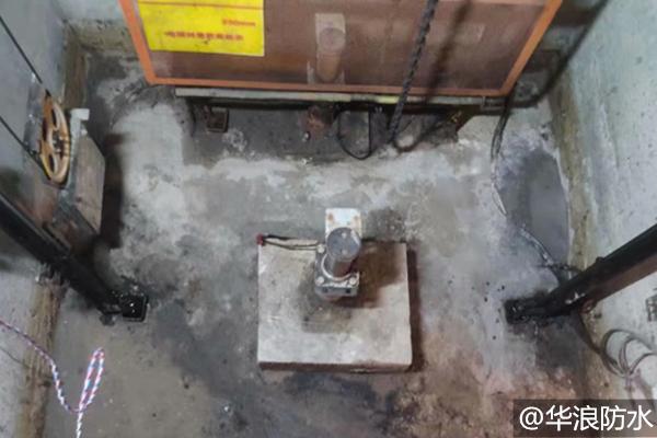 电梯井渗漏原因是什么?防水专家为您提供电梯井渗漏维修施工方法