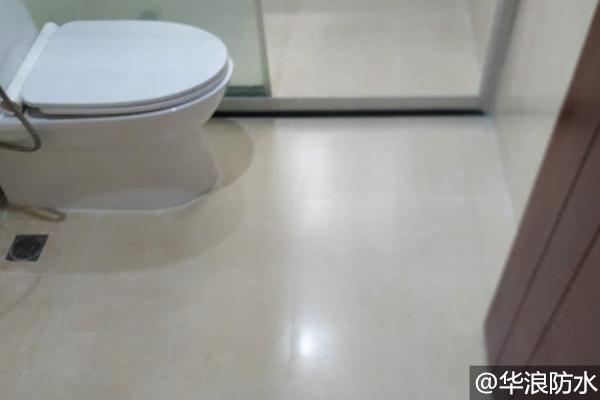 家里卫生间漏水怎么办?广州防水专家分析卫生间漏水原因以及解决方法