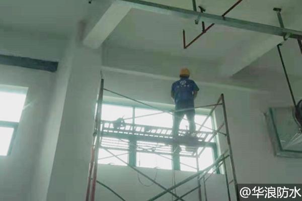 广州地下室漏水堵漏_地下室漏水原因及防治措施_防水