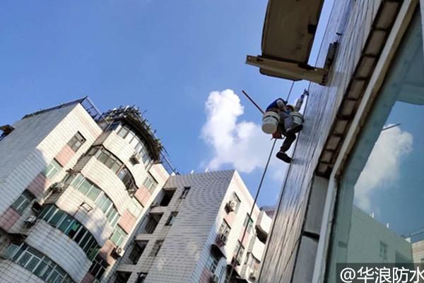 广州专业高空作业施工防水企业_www.pj8.com施工你知道多少?