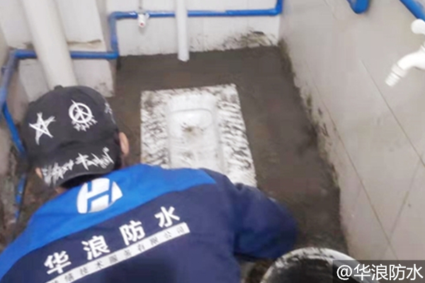 旧房子的www.pj8.com怎么做最好_专业卫生间漏水堵漏_防水一站式解决各种漏水难题
