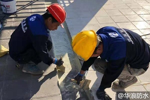 怎么彻底解决顶楼漏水问题?广州新葡萄京娱乐场app企业为大家整理顶楼漏水解决方法