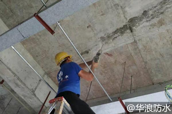 地下室防水施工方案_地下室顶板裂缝渗水处理方案_广州地下室新葡萄京娱乐场app企业