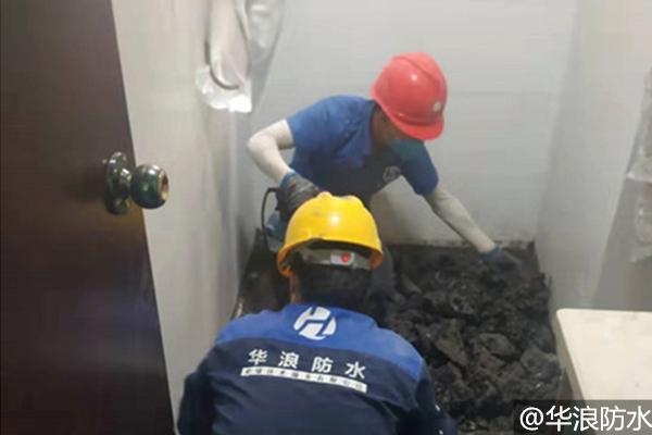 卫生间漏水不想砸地面怎么办_为您讲解www.pj8.com堵漏方法
