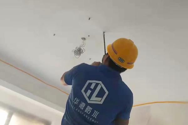 天花板裂缝漏水怎么做新葡萄京娱乐场app处理?天花板新葡萄京娱乐场app方法来了