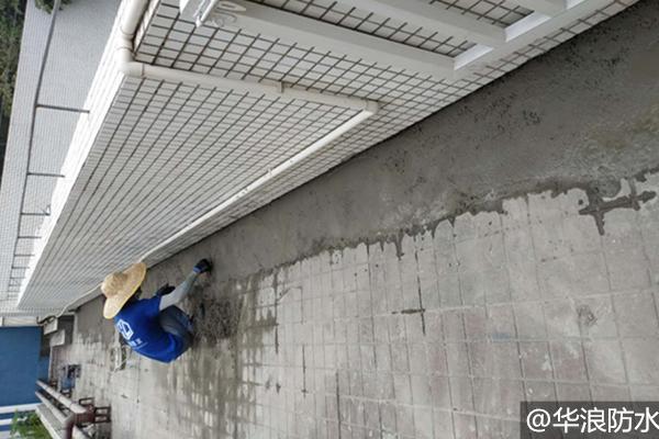 屋面女儿墙怎么做新葡萄京娱乐场app_屋面女儿墙防水处理方案_广州新葡萄京娱乐场app
