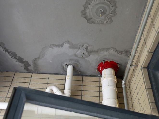 卫生间排污管渗漏防水处理