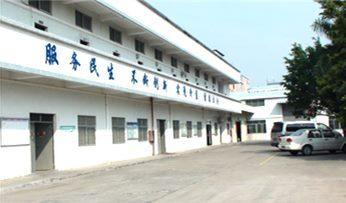 东莞市永佳合成材料有限企业