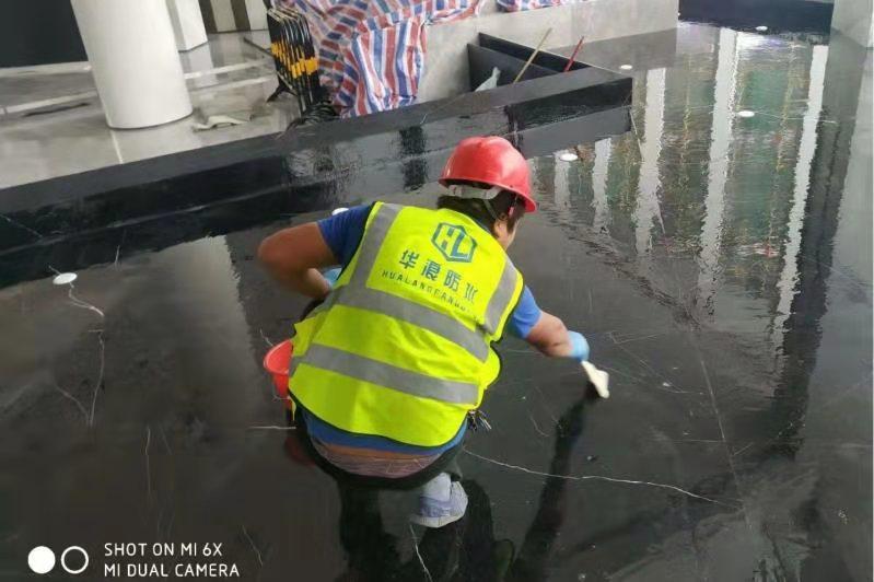 天河科学城招商中心观光水池防水工程