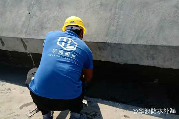 屋顶防水补漏_花都南航花园屋顶防水补漏工程