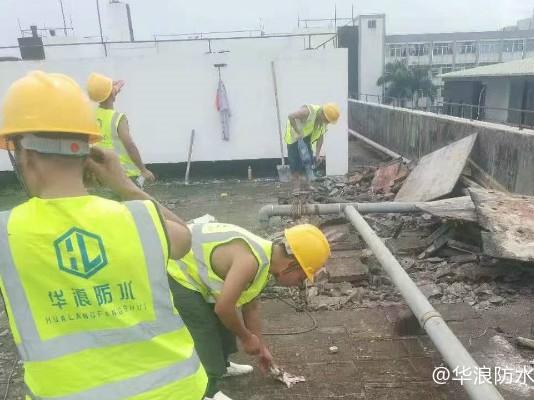 屋面防水_番禺宝马制衣厂屋面及外墙防水补漏工程