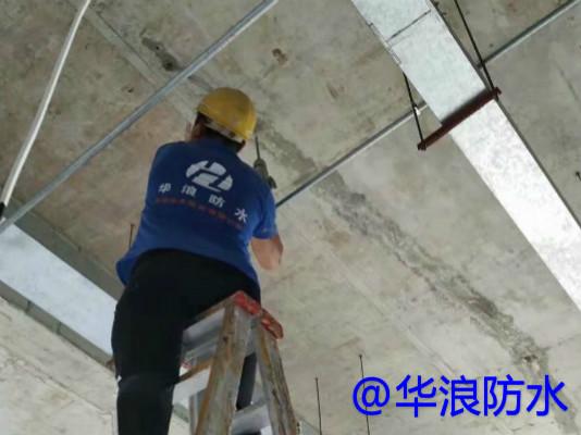 屋面防水_花都炭步医院屋面及外墙防水补漏工程
